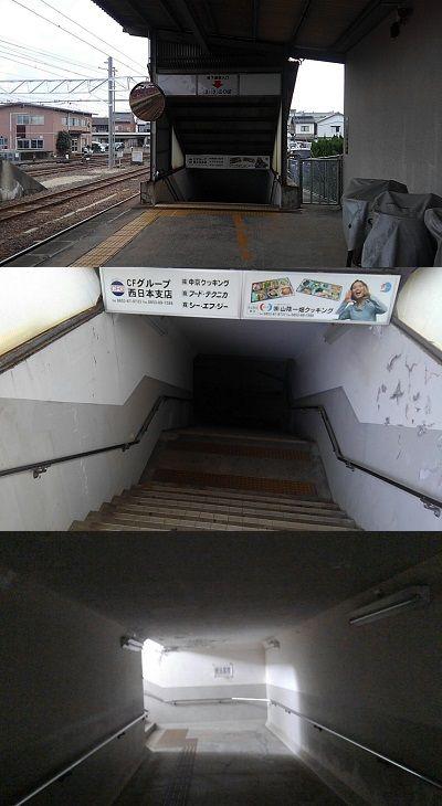 一畑電車_北松江線40
