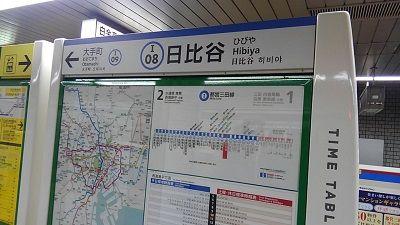 都営三田線48