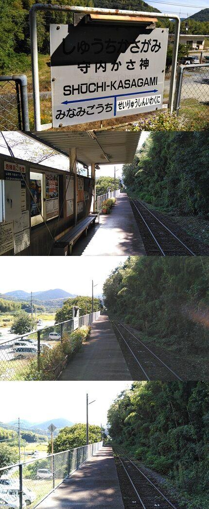 錦川鉄道a01