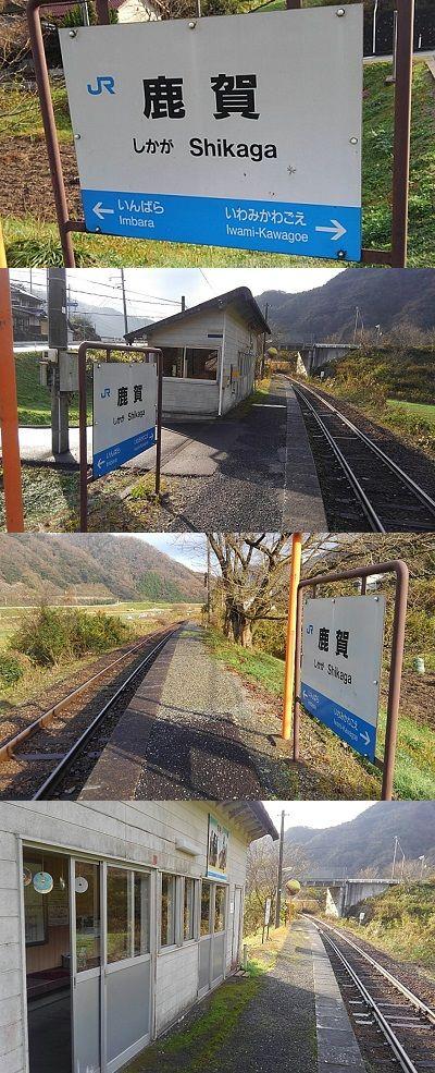 三江線b74