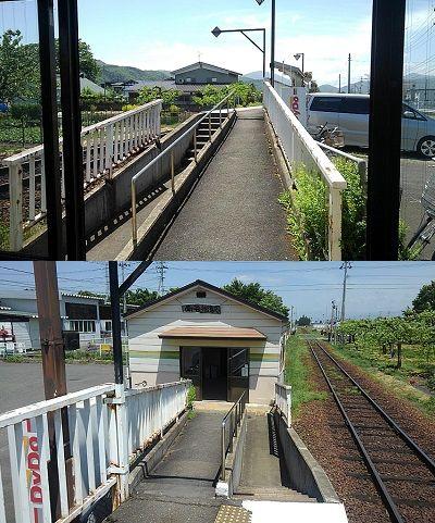 会津鉄道会津線b95