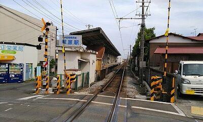 伊豆箱根鉄道大雄山線a66