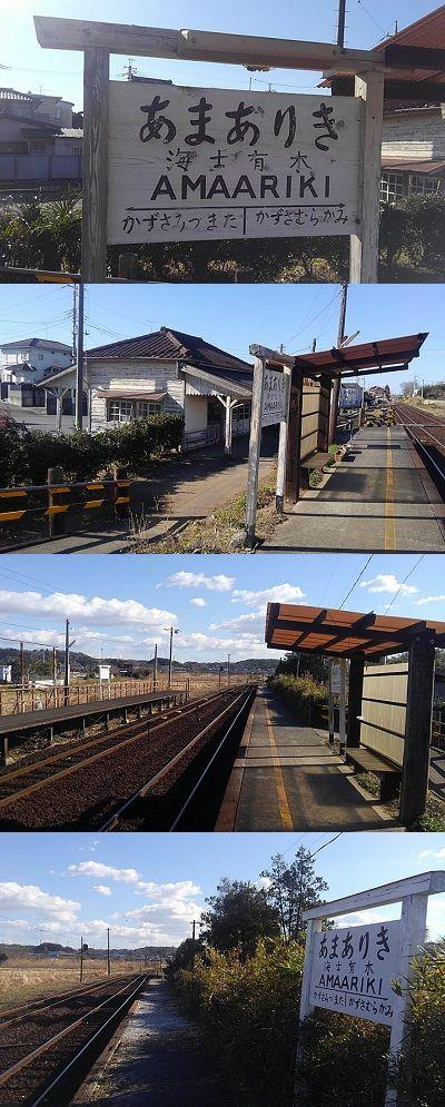 小湊鉄道48