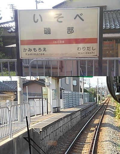 北陸鉄道浅野川線09
