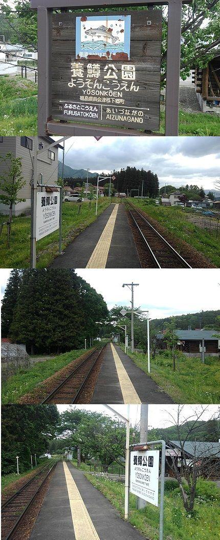 会津鉄道会津線a35