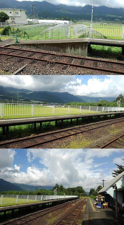 南阿蘇鉄道a12