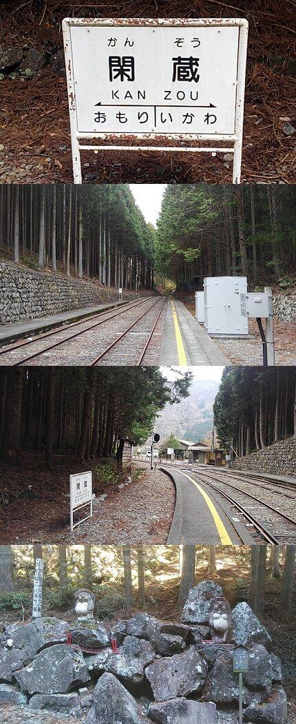 大井川鐵道井川線c69