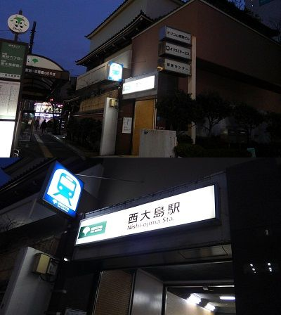 都営新宿線23