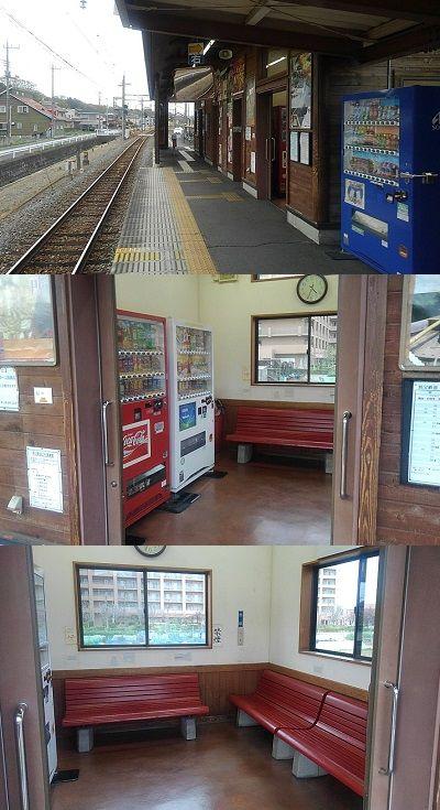 秩父鉄道d92