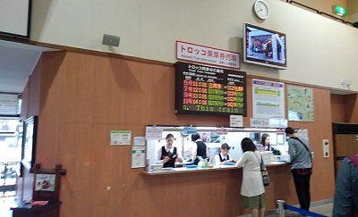 嵯峨野観光鉄道07