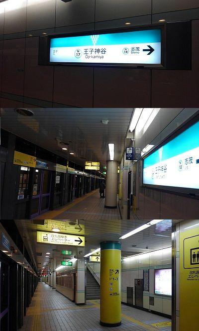 東京メトロ南北線19