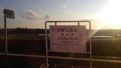 鹿島臨海鉄道大洗鹿島線06
