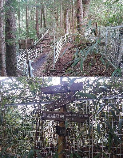 大井川鐵道井川線58