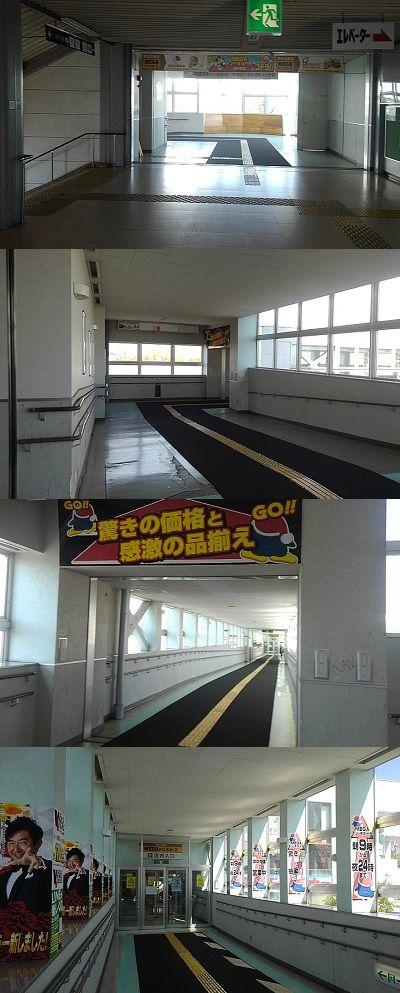 日高本線10