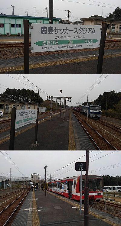 鹿島線31