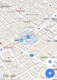 東急田園都市線14