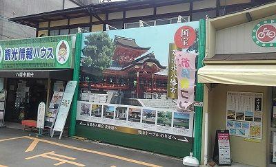 男山ケーブル04