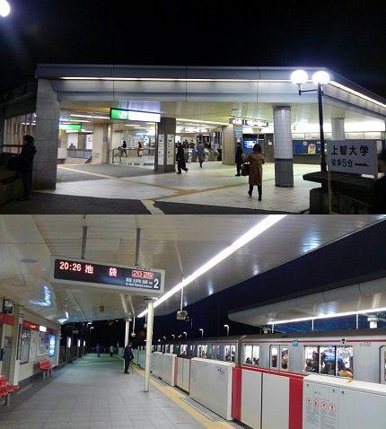 東京メトロ丸の内線54