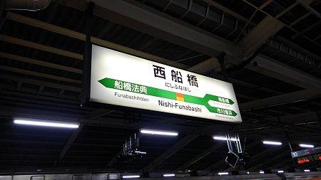 武蔵野線07