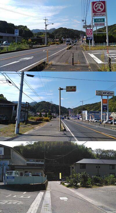 錦川鉄道46