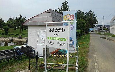 江差線09
