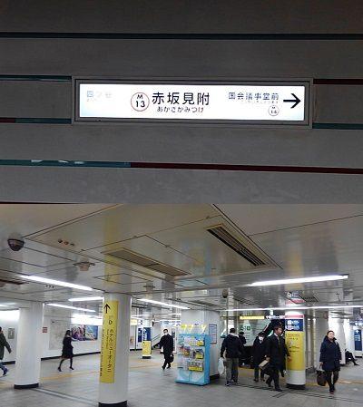 東京メトロ丸の内線55