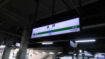 常磐線102