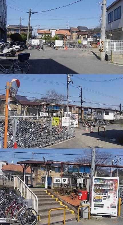 わかやま電鉄貴志川線21