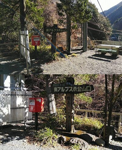 大井川鐵道井川線c86