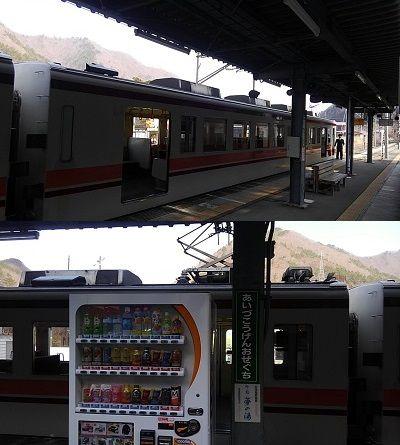 野岩鉄道25