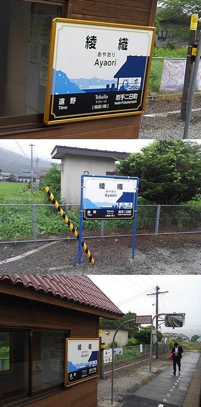 釜石線26