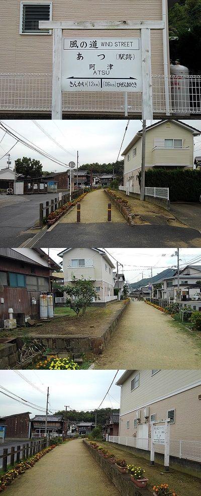 下津井電鉄97