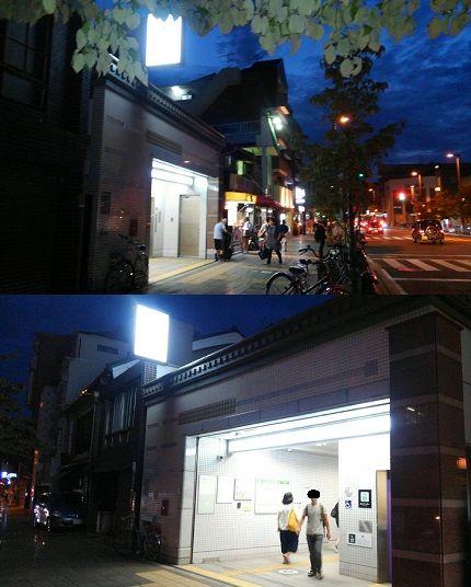 京都市営地下鉄東西線47
