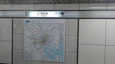 東京メトロ日比谷線32