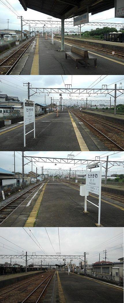 秩父鉄道d70