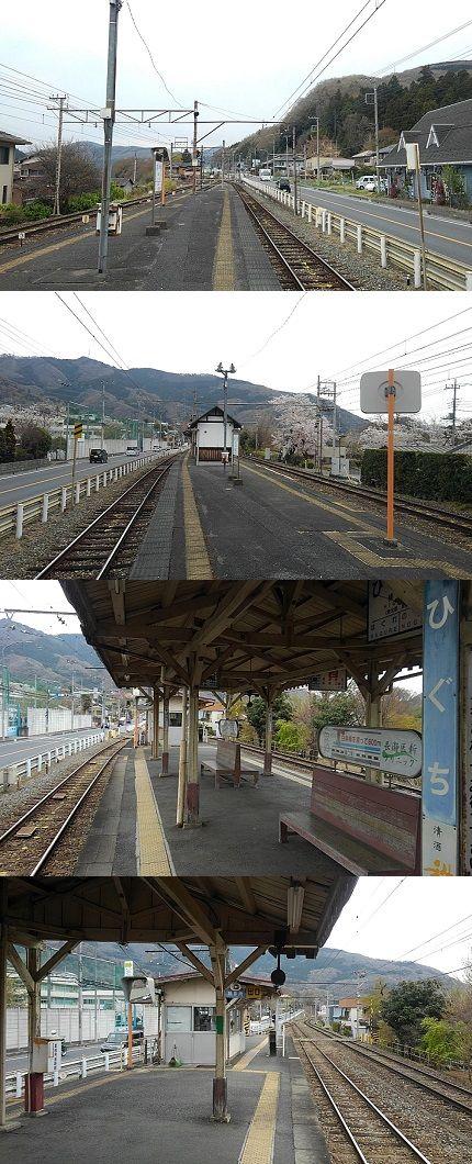 秩父鉄道c24