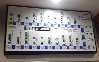島原鉄道11
