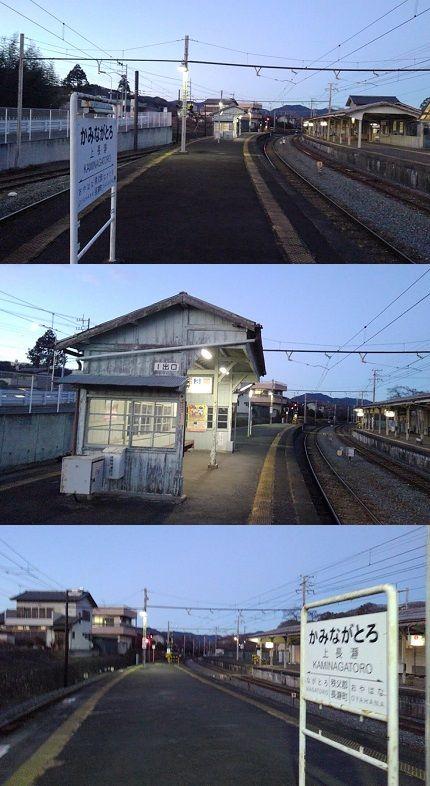 秩父鉄道b67