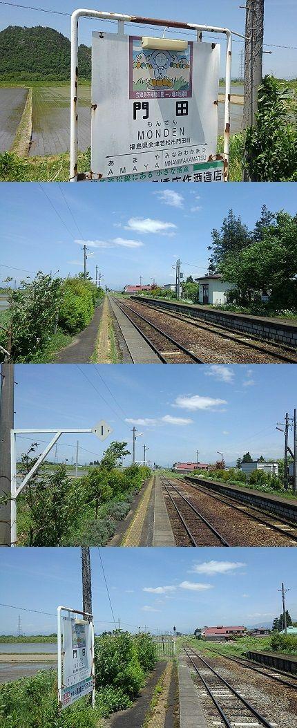 会津鉄道会津線b80