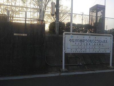 阿武隈急行36