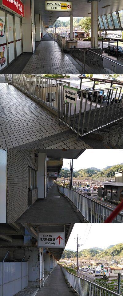 錦川鉄道87