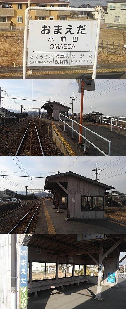 秩父鉄道c89