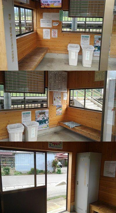 会津鉄道会津線a43