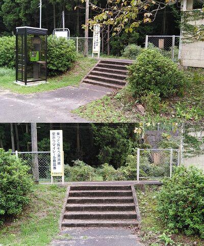 錦川鉄道b10