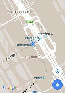 東京モノレール33