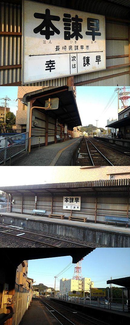 島原鉄道28
