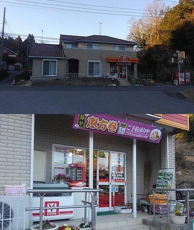 小湊鉄道a14