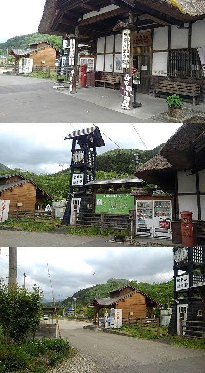 会津鉄道会津線b01