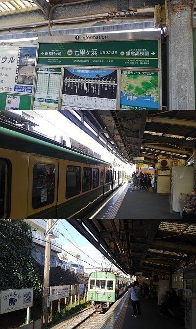 江ノ島電鉄20