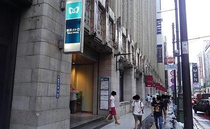 東京メトロ副都心線37